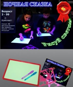 планшет для рисования светом 1700301 TeenStone