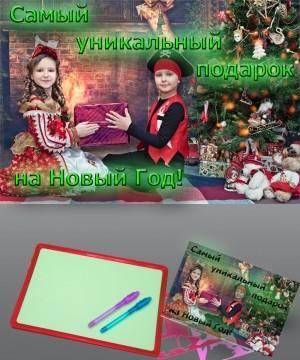 планшет для рисования светом 1800404 TeenStone