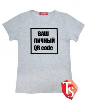 футболка для девочки Интернет- магазин  Teenstone 5000003 Россия #TeenStone