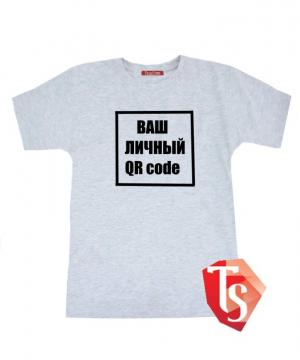 футболка для мальчика Интернет- магазин  Teenstone 5200003 Россия #TeenStone
