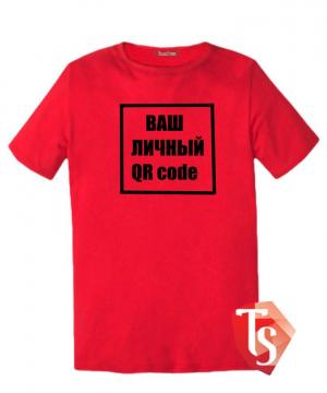 футболка для мальчика Интернет- магазин  Teenstone 5500004 Россия #TeenStone
