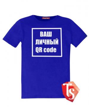футболка для мальчика Интернет- магазин  Teenstone 5500025 Россия #TeenStone