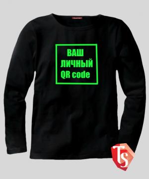 лонгслив для мальчика Интернет- магазин  Teenstone 6000002 Россия #TeenStone