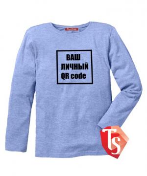 лонгслив для мальчика qr code Интернет- магазин  Teenstone 6000023 Россия #TeenStone
