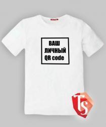 Футболка с QR  кодом